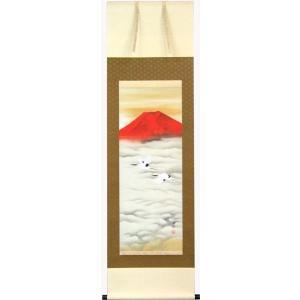 掛軸 赤富士飛鶴 中島洋介作(掛け軸 尺三立)|orudo