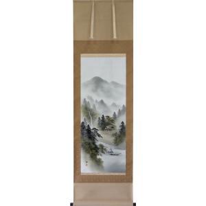 ◆商品解説 心落ち着く昔の日本風景です。 とりあえずは無難で一本目にはお奨めの構図です。 年中かけら...