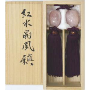 風鎮 紅水晶石玉子型|orudo