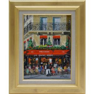 絵画油絵F4 パリのカフェ 斉藤 要画 orudo