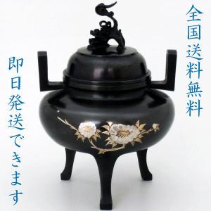 銅製利休型獅子蓋牡丹彫金香炉|orudo