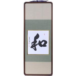 天然木色紙掛け版 延寿(緑)|orudo