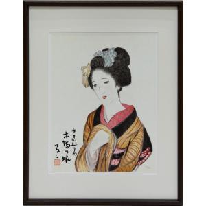 絵画 リトグラフ 木場の娘 竹久夢二