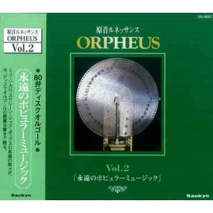 80弁ディスクオルゴール(永遠のポピュラーミュージック) 生録音CD|orugoruya