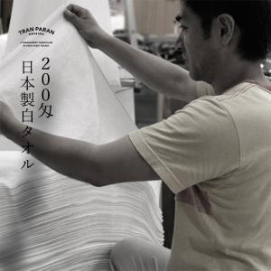 200匁 フェイスタオル 白  総パイル 日本製ラメ入りタオ...