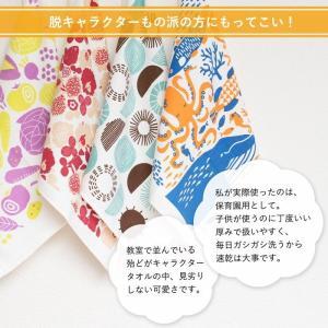 フェイスタオル ガーゼタオル ハッピータオル  日本製 泉州タオル ポイント消化 送料無料|oruta|10