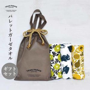 (ギフト) フェイスタオル トランパランデザインガーゼタオル 3枚セット 泉州タオル 日本製 ラッピング付き (giftset)|oruta