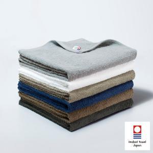 バスタオル 今治タオル ライフタオル 日本製 送料無料 今治産