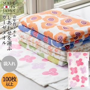 お年賀タオル 粗品タオル ご挨拶 年賀タオル 日本製タオル 袋入れタオル