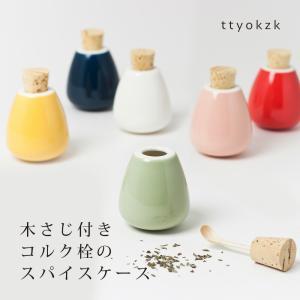 調味料入れ/スプーン セット/新築祝い/日本製/半磁器  わざわざスプーンを出したり、入れたりする必...