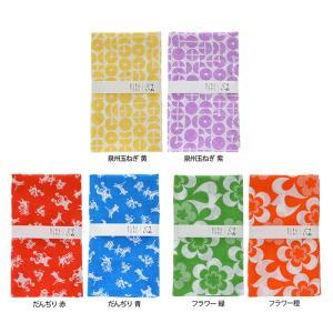 手ぬぐい てぬぐい 手拭い 日本製 トランパラン タペストリー ポイント消化 送料無料 oruta 02