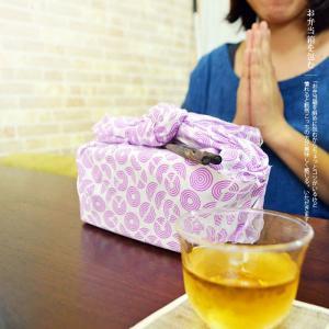 手ぬぐい てぬぐい 手拭い 日本製 トランパラン タペストリー ポイント消化 送料無料 oruta 04