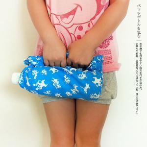 手ぬぐい てぬぐい 手拭い 日本製 トランパラン タペストリー ポイント消化 送料無料 oruta 05
