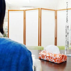 手ぬぐい てぬぐい 手拭い 日本製 トランパラン タペストリー ポイント消化 送料無料 oruta 06