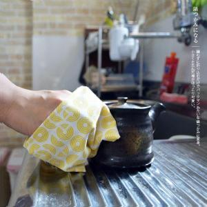 手ぬぐい てぬぐい 手拭い 日本製 トランパラン タペストリー ポイント消化 送料無料 oruta 07