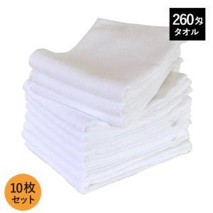 フェイスタオル 白タオル 260匁 10枚セット まとめ買い...