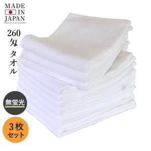 フェイスタオル/まとめ買い/日本製/白タオル  タオルの産地、大阪・泉州地方で作られたタオルです。 ...