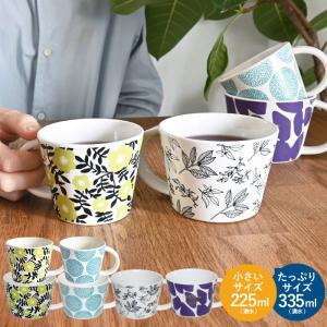デザインマグカップ 大きめ 瀬戸焼 半磁器 日本製 トランパラン オリジナル