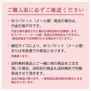 マフラータオル 今治タオル メンズ スポーツタオル  VICTORY ビクトリー  送料無料|oruta|14