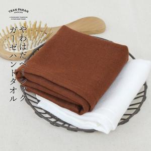 タオルの産地泉州で生産された、安心の日本製ガーゼタオルです。 赤ちゃんやデリケート肌の方、普通肌の方...