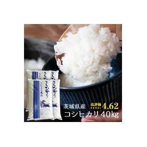 コシヒカリ 30kg お米 米 特A 精米 29年産 茨城県北産 送料無料|oryza