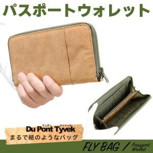パスポートウォレット 長財布 ラウンドファスナー FLY BAG フライバッグ osaifuyasan