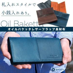 長財布 かぶせ 多機能 オイルレザー BAGGY PORT バギーポート 本革 メンズ|osaifuyasan