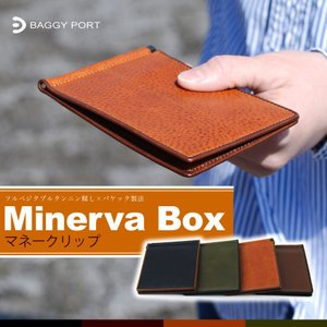 マネークリップ 札ばさみ 二つ折り財布タイプの札入れ Minerva Box ミネルヴァボックス イタリアンレザー 経年変化 革財布 本革 財布 牛革 BAGGY PORT|osaifuyasan