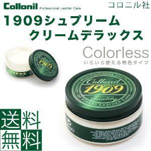コロニル collonil 1909シュプリーム クリームデラックス 100ml レザーケア 靴用クリーム 無色 カラーレス シダーウッドオイル|osaifuyasan