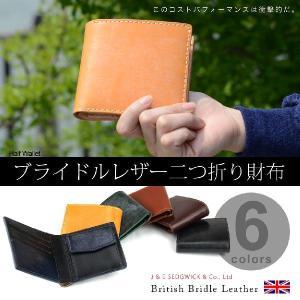 メンズ 二つ折り財布 本革製 牛革 小銭入れ付き ブライドルレザー ユニセックス DUCT|osaifuyasan