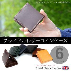 メンズ コインケース 小銭入れ ボックス型 本革製 牛革 ブライドルレザー ユニセックス DUCT|osaifuyasan