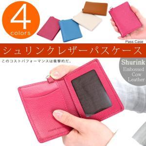 レディース 二つ折りパスケース 定期入れ 本革製 レザー DUCT メンズ【メール便対応可】|osaifuyasan