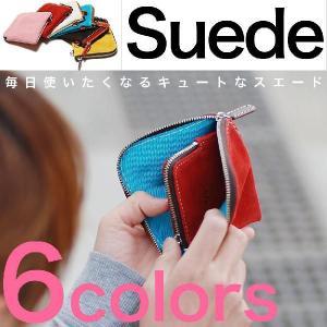 レディース コインケース 小銭入れ 本革製 スエード スウェード レザー 財布 メンズ DUCT|osaifuyasan