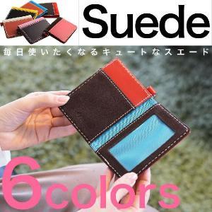 レディース パスケース 定期入れ 本革製 スエード スウェード レザー メンズ DUCT|osaifuyasan