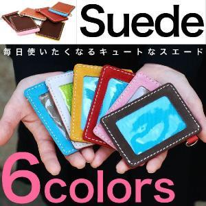 レディース パスケース 定期入れ 本革製 単パス スエード スウェード レザー メンズ DUCT|osaifuyasan