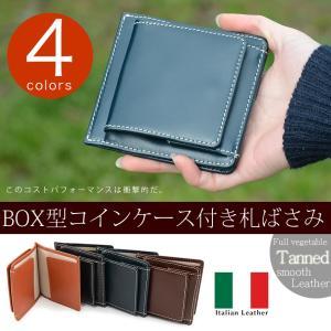 BOX型コインケース付き札ばさみ マネークリップ イタリアンレザー 本革 DUCT ダクト|osaifuyasan