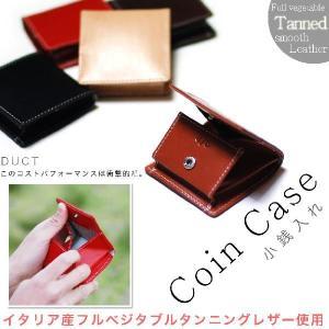 メンズ ボックス型 小銭入れ コインケース 財布  本革製 牛革イタリアンレザー DUCT レディース|osaifuyasan