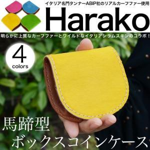 レディース 小銭入れ コインケース 財布 本革製 牛革 ハラコ カーフファー DUCT ユニセックス osaifuyasan