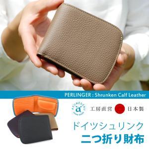 二つ折り財布 ASUMEDERU 本革 日本製|osaifuyasan