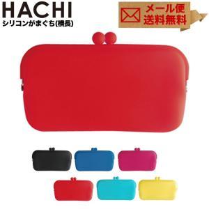 【メール便送料無料】がま口 がまぐち 長財布 レディース シリコン HACHI ハチ p+g design POCHIシリーズ メンズ|osaifuyasan