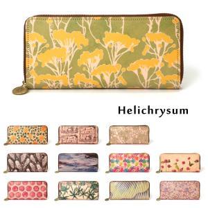 長財布 ヌメ革 花柄 総柄 オールレザー フルレザーHelichrysum ヘリクリサム|osaifuyasan