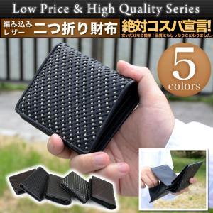二つ折り財布 本革 box型小銭入れ メンズ|osaifuyasan