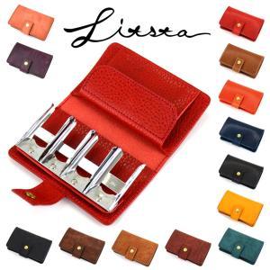 メンズ 財布 コインケース 小銭入れ 本革製 コインクリップ付き 日本製 レディース LITSTA リティスタ|osaifuyasan