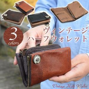メンズ 二つ折り財布 ラウンドファスナー 本革製 小銭入れ付き アンティーク DEVICE|osaifuyasan