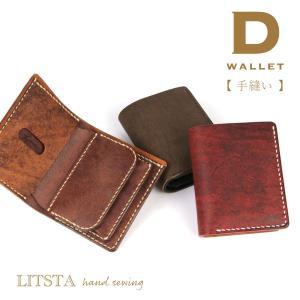メンズ 二つ折り財布 本革製 牛革 小銭入れ付き 総手縫い LITSTA リティスタ レディース 日本製|osaifuyasan