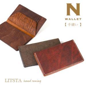 メンズ 長財布 本革製 牛革 小銭入れ付き 総手縫い カード縦配列 LITSTA リティスタ レディース 日本製|osaifuyasan