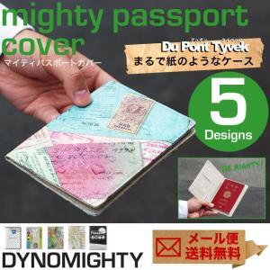 パスポートケース カバー トラベルグッズ マイティ−パスポートカバー デュポン社 タイベック レディース メンズ ユニセックス|osaifuyasan