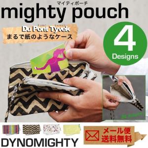 レディース 長財布 クラッチ型 マイティーポーチ mighty pouch デュポン社 タイベック メンズ ユニセックス|osaifuyasan