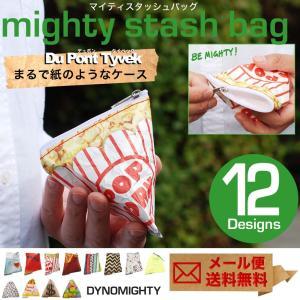 メンズ 小銭入れ コインケース ファスナー付き マイティ−スタッシュバッグ mighty stash bag デュポン社 タイベック レディース ユニセックス|osaifuyasan