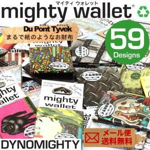 メンズ マネークリップ 軽量財布 マイティウォレット デュポン社 タイベック レディース|osaifuyasan